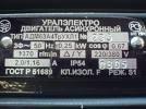 Техническое обслуживание обмоток электродвигателей