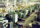 Метод удельного расхода электроэнергии на единицу выпускаемой продукции