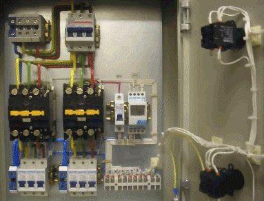 Управление освещением автоматизированных цехов