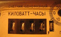 Правила техники безопасности при установке и замене электросчетчиков