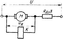 Контроль скорости с помощью реле напряжения