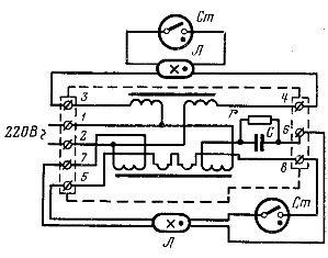 Монтажная схема включения двухлампового стартерного аппарата 2УБК