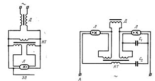 Бесстартерные одноламповая и двухламповая схемы включения люминесцентных ламп: Л - люминесцентная лампа, Д - дроссель, НТ - накальный трансформатор