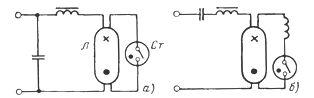 Схема включения люминесцентной лампы: а - с индуктивным балластом, б - с индуктивно-емкостным балластом