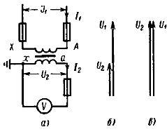 Схема тр-ра напряжения