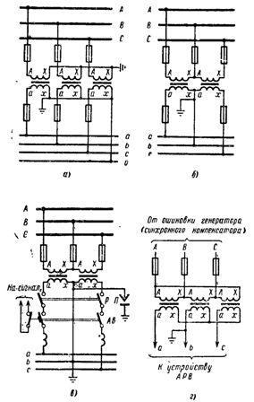Схемы включения однофазных