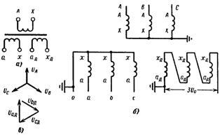 Трансформатор напряжения с двумя вторичными обмотками