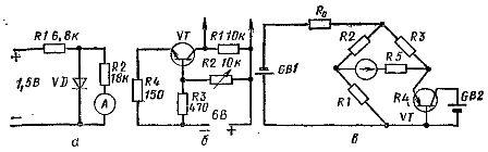Схема измерения температуры при помощи диода (а) и транзисторов (б, в). Мостовые съемы позволяют увеличивать относительную чувствительность устройства, компенсируя начальное значение сопротивления датчика