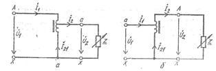 Схемы однофазных автотрансформаторов: а - понижающего, б - повышающего