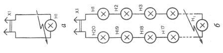 Различное проявление одинаковых дефектов: а - в переносном светильнике, б - в гирлянде электрических ламп