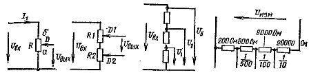 Схемы включения резисторов для регулирования (а, б, в) и преобразования (г) напряжения