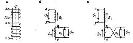 Группы соединений обмоток трансформатора