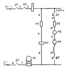 фаза на электрической схеме
