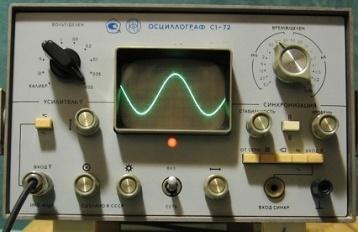 Рис. 1. Передняя панель электронного осциллографа С1-72.