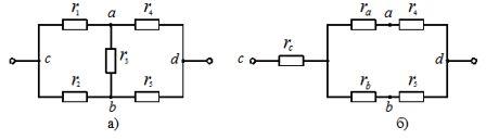 Преобразование элементов цепи: а - соединённых треугольником, б - в эквивалентную звезду