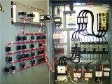 Cистемы управления электроприводами