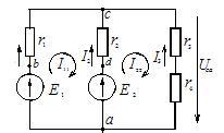 Схема электрической цепи для примера расчета по методу контурных токов