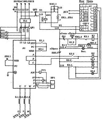 W. U. Рис. 5. Принципиальная электрическая схема автоматизации погружным насосом с устройством плавного пуска и...