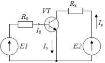 Включение биполярного транзистора по схеме с общим эмиттером
