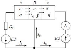 Схема работы биполярного транзистора