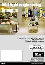 Система управления освещением DALI