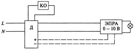 Схема управления светильником по аналоговой схеме