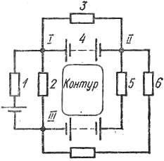 Схема электрической цепи с шестью ветвями и тремя узлами