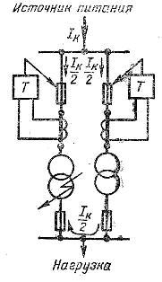 Дифференциальная защита двух параллельно работающих трансформаторов