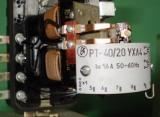 Максимальная токовая защита трансформаторов