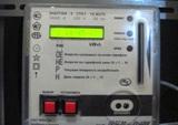 Электронные счетчики в системах технического учета