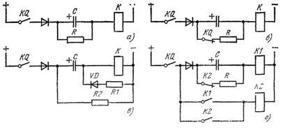 Схемы импульсного включения реле токами заряда конденсатора