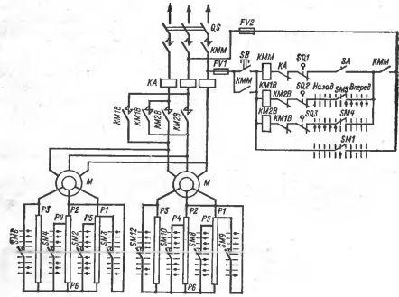 Схема двухдвигательного