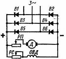 Схема электропривода постоянного тока с выпрямителем