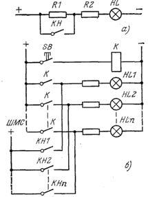 Контроль исправности сигнальных ламп