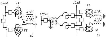 Схемы включения дугогасящих реакторов