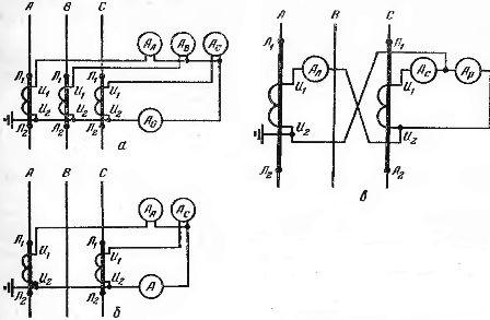 Основные схемы соединения трансформаторов тока и реле.