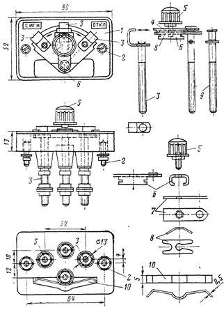 Контактная накладка типа КНР-3