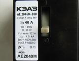 Описание, устройство и установка автоматического выключателя АЕ 2040М