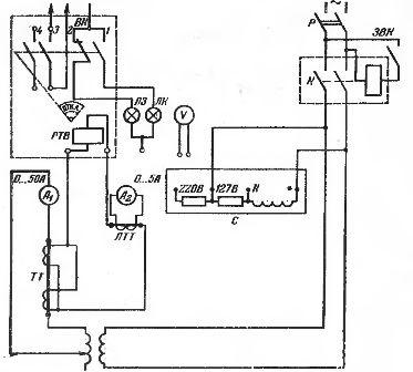 Рис. 3 Схема испытаний реле