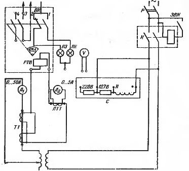 трансформатор тока с двумя