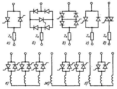Схемы силовых цепей тиристорных регуляторов напряжения
