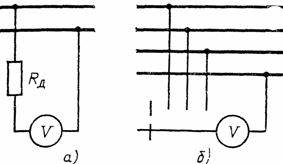 Схемы включения вольтметров