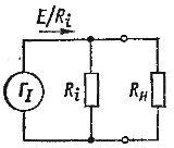 Эквивалентный генератор тока