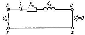 Схема замещения трансформатора при коротком замыкании