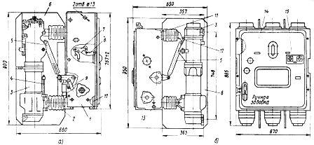 Масляные выключатели; а — ВМП-10, б — ВМПП-10;