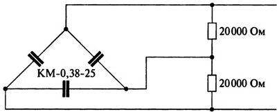 Схема включения разрядных сопротивлений с конденсатором КМ-0,38-25