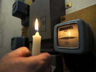 устройство учета электроэнергии