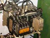 Основные неисправности электромагнитных коммутационных аппаратов и методы их устранения