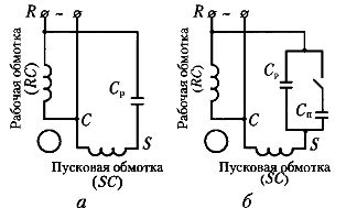 Схема включения однофазных конденсаторных двигателей