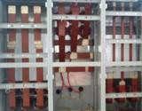 Электродинамические усилия в токоведущих частях конструкций и аппаратов